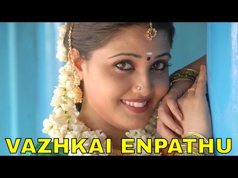 Harris Jayaraj - Vazhkai Enpathu Song   Film Dharani   Triple V Records