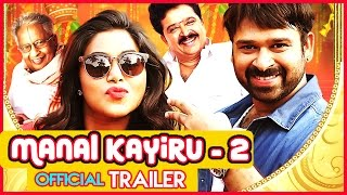 Manal Kayiru 2   Official Trailer
