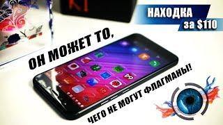 УДИВИТЕЛЬНЫЙ и ДИКИЙ смартфон за 110$ - обзор GOME K1