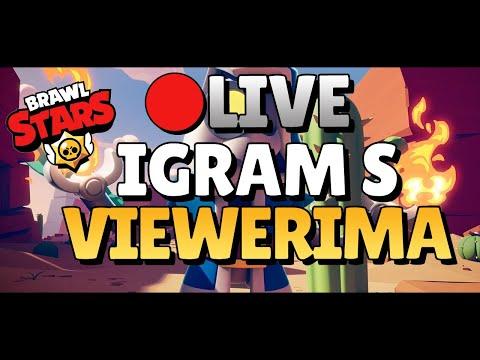 Igram s viewerima #4 | Brawl Stars