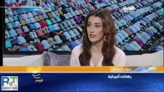 Arabic Al Hurra TV: Saima Sheikh discusses Ahmadiyya community's efforts to combat extremism