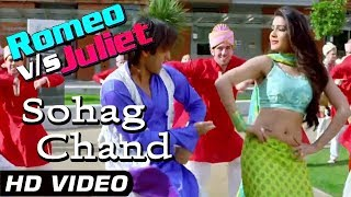 Sohag Chand | Romeo Vs Juliet | Kona| Latest Bengali song 2019