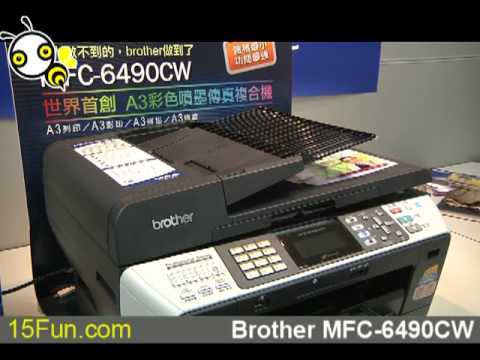 BROTHER MFC-6490CW PRINTER DRIVERS FOR WINDOWS