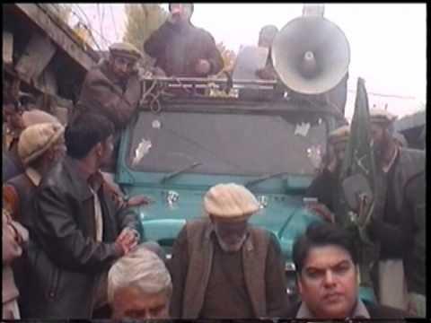 APML Gilgit