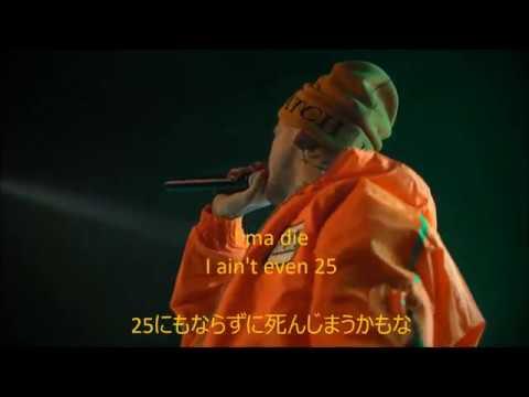 Lil Peep - Drive-by (Live ver.)[Lyrics & 日本語訳歌詞付]