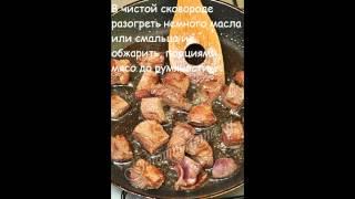 Рецепты первых блюд:Венгерский суп-гуляш
