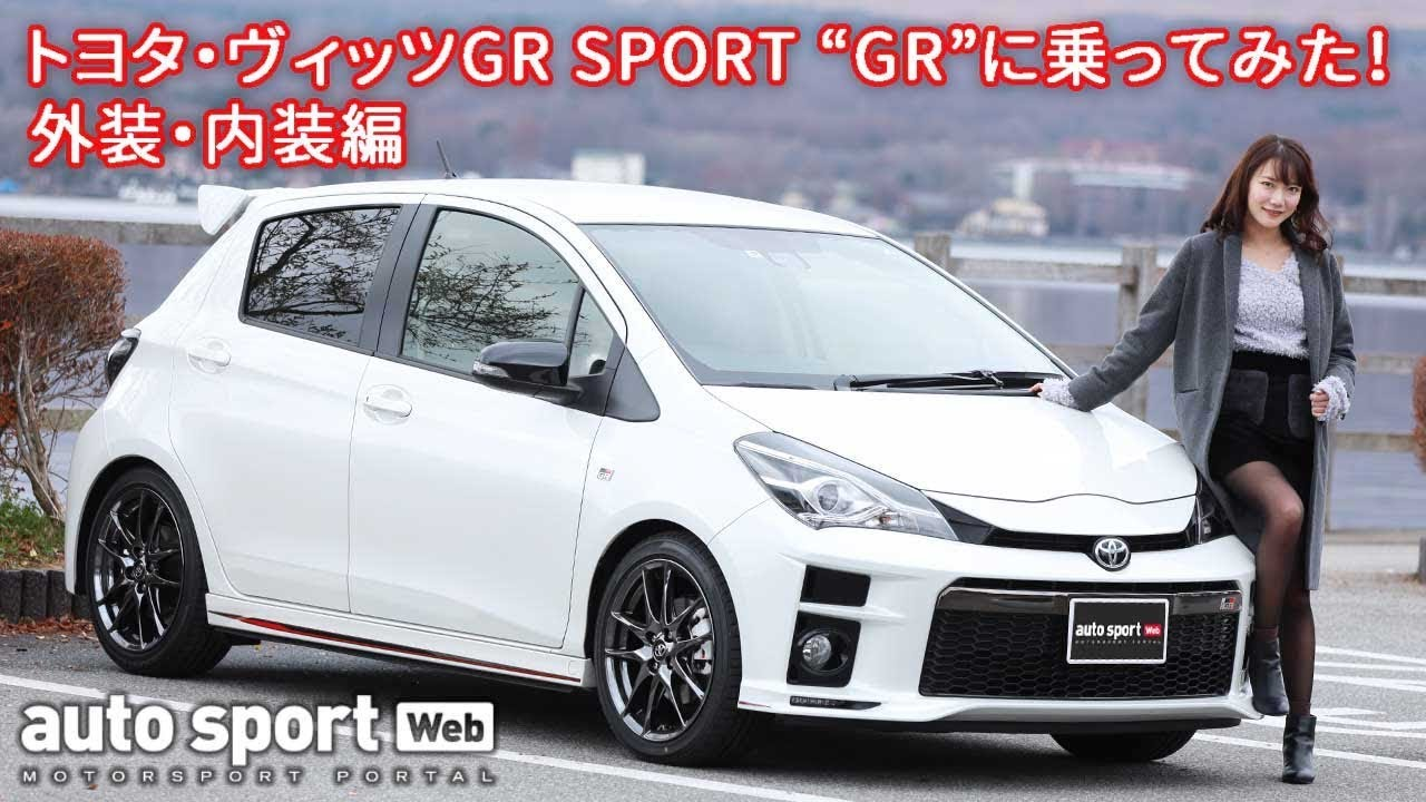 Image result for vitz gr sport gr