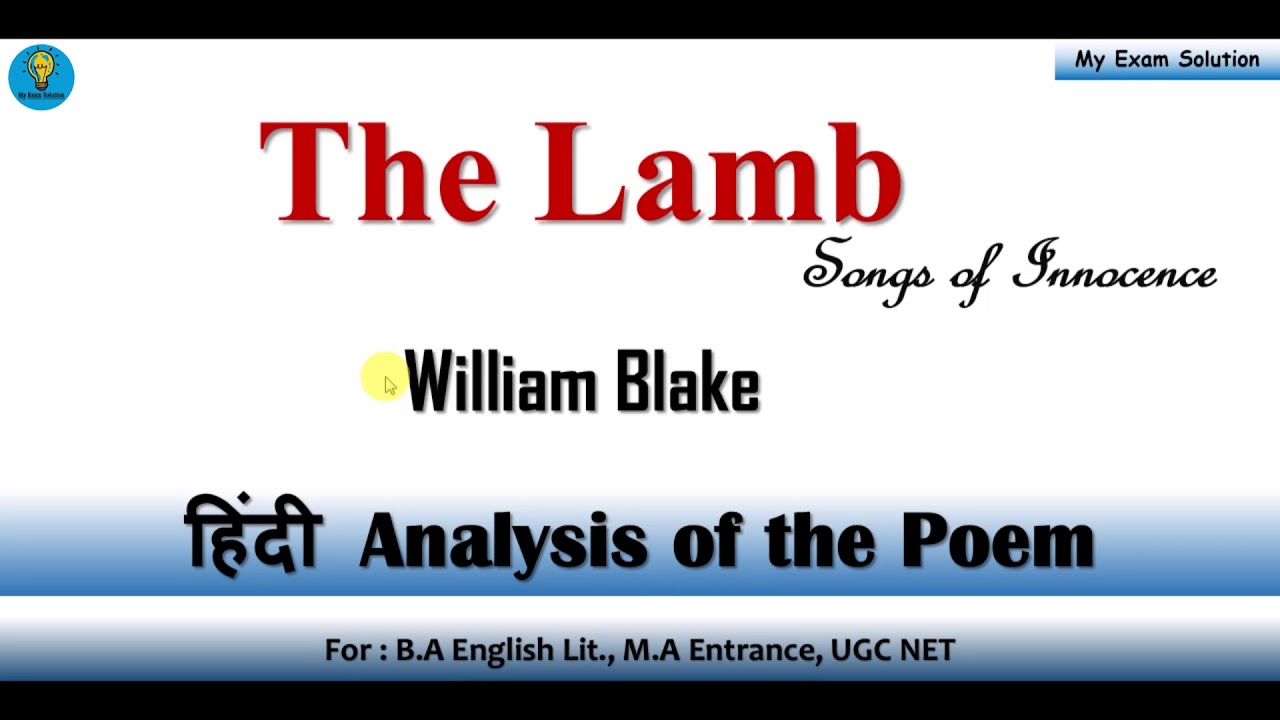 critical analysis of the lamb by william blake