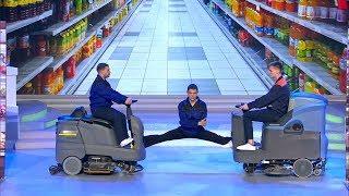 КВН Проигрыватель - Уборщики в супермаркете