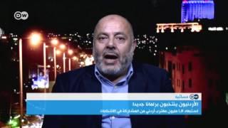 نائب الأمين العام لجبهة العمل الاسلامي: نحن حزب مدني