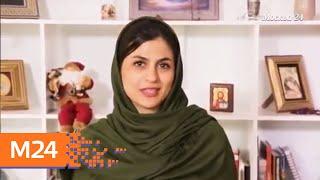 Как живут Иранцы в Москве - Москва 24
