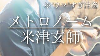 ワンアニマルライブ開催決定!!◇ 三歓四音 1stワンアニマルライブ 〜馬主...