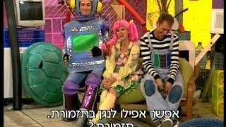 הגרוטיאדה עונה 1 - פרק 1 המלא