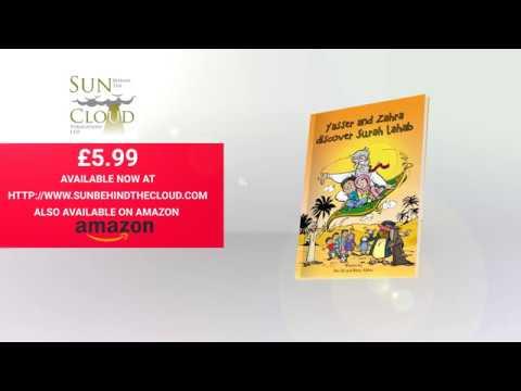 Sun Behind The Cloud Publications