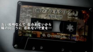 今の一言は、光るナイフ♪ 原田さんの楽曲の中でも異色のイメージがあり...