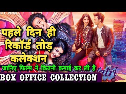 Love Yatri Box Office Collection Day 1 | Loveyatri First Day Collection | Ayush Sharma | Warina