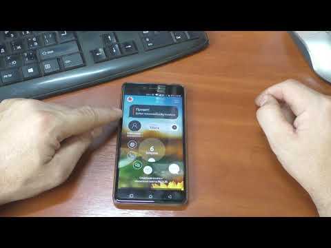 Как перевести деньги с мобильного на карточку банка