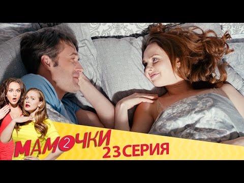 Закрытая школа - 3 сезон 3 серия - Триллер - Мистический сериал