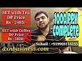 Dxn 1000 PV Product Packages (Hindi/Urdu)   10 Lacs Per Month