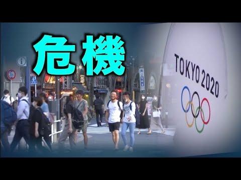 东京疫情再次猛增 专家:极大的危机感;日本再获三金居首位 有望破奥运最佳得金记录【希望之声TV-奥运会专题报导-2021/7/28】