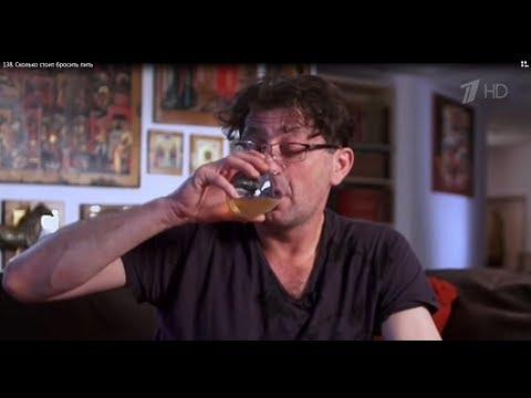 Сколько стоит бросить пить (интервью Григория Лепса + про шарлатанов) - Среда обитания. 138 выпуск.