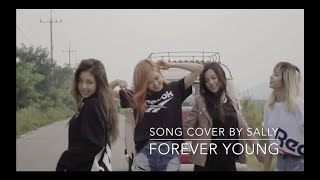 Blackpink - forever young (alternate ver.) | song cover by sally