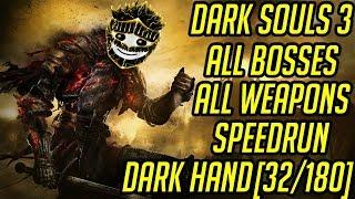 DS3 Every Weapon Every Boss Speedrun (Dark Hand) (32/180)