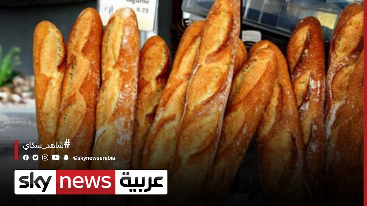 تونس: إضراب عام لأصحاب المخابز لمدة ثلاثة أيام  - 15:57-2021 / 6 / 17