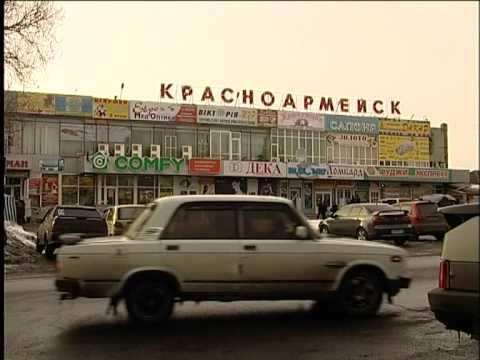 красноармейск донецкая область знакомства в купидоне