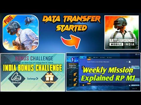 BGMI Data Transfer Started | BGMI India Bonus Challenge? C1S1 RP M1 Week1 & Week2 Missions Explained