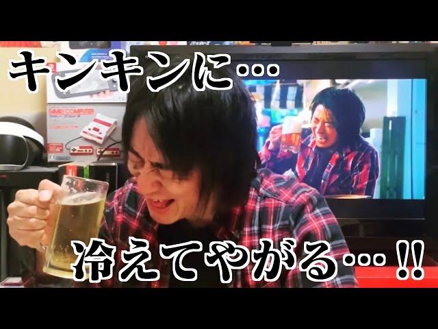 祝!カイジファイナルゲーム地上波記念!! 【金曜ロードショー】