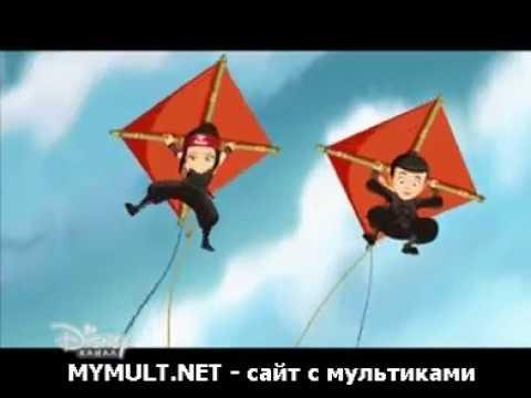 Мини ниндзя 2 мультфильм