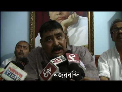 Anubrata Mondal Speech about bomb blast at parui