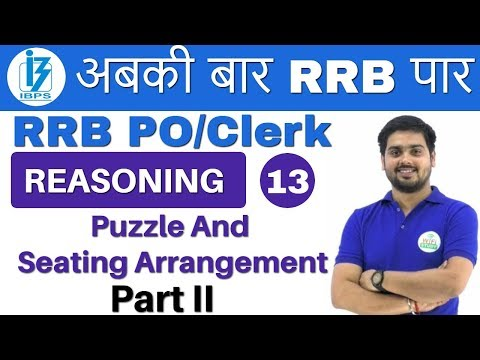 9:00 PM - RRB PO/Clerk Reasoning by Hitesh Sir | PUZZLES and Seating Arrangement  Part 2| Day #13