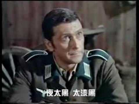 Garrison's Gorillas - Eagle is flying 鹰在飞