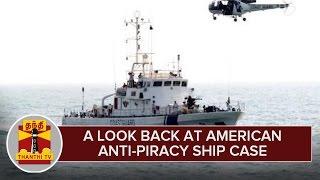 A Look Back at American Anti-Piracy Ship Case - Thanthi TV