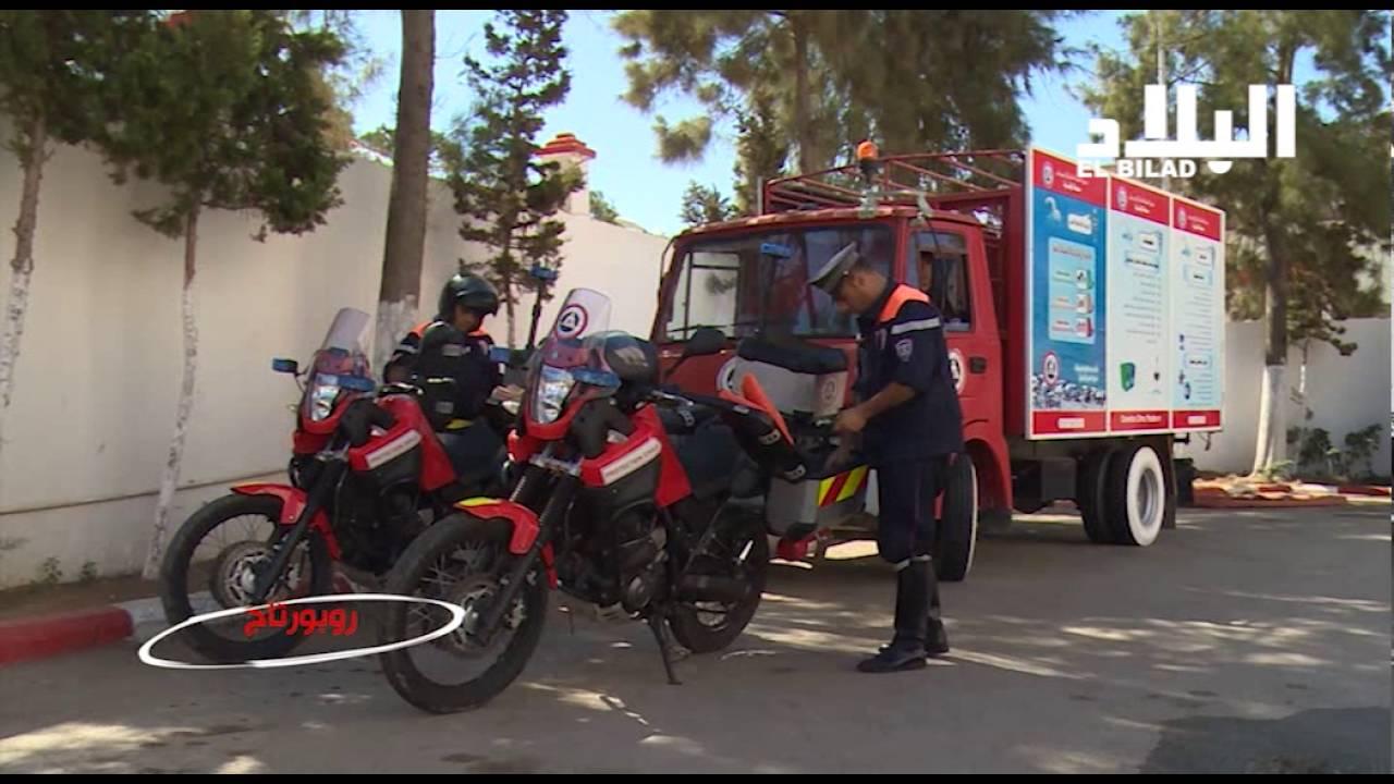 Reportage protection civil  des plage : El bilad tv