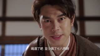[ Phim bộ Trung quốc 2017 ] - Nhiệt Huyết Truờng An - Tập 3 thumbnail