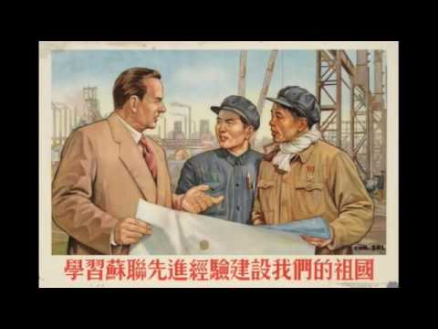 Sino-Soviet Alliance