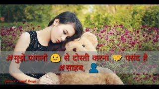 Boys attitude WhatsApp status Full HD