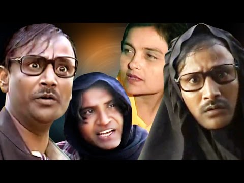 Khandesh Ka Karzdar Master | Full Comedy Movie | Asif Albela