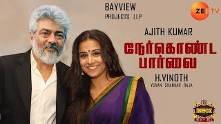 BREAKING: Ajith – Vidya Balan Love Duet for Nerkonda Parvai