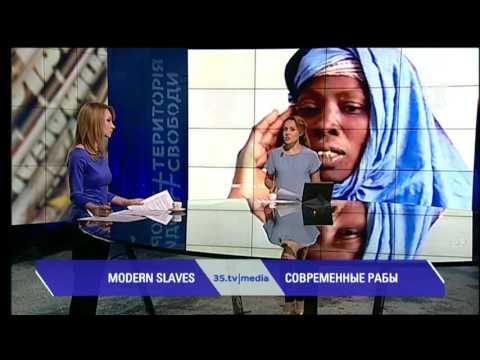 Реальное рабство-видео