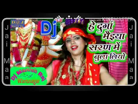 He Durga Maiya Saran Bula Lihhh Dj Manish Raj Warisnagar Samastipur