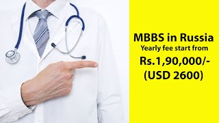 MBBS in Russia – Cheapest MBBS in abroad – MBBS admission expert