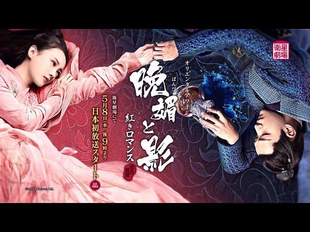 シャオ チューチュー 【如懿伝(にょいでん)】一番の成功者は惢心!?如懿の侍女を演じたのは誰?