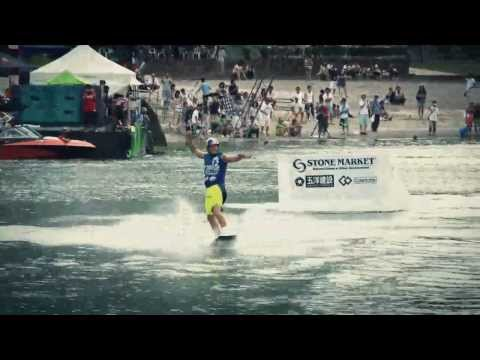 Cable Wakeboard Tokyo - Mens Final