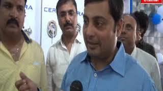 ABC Channel Azamgarh News 15 06 19
