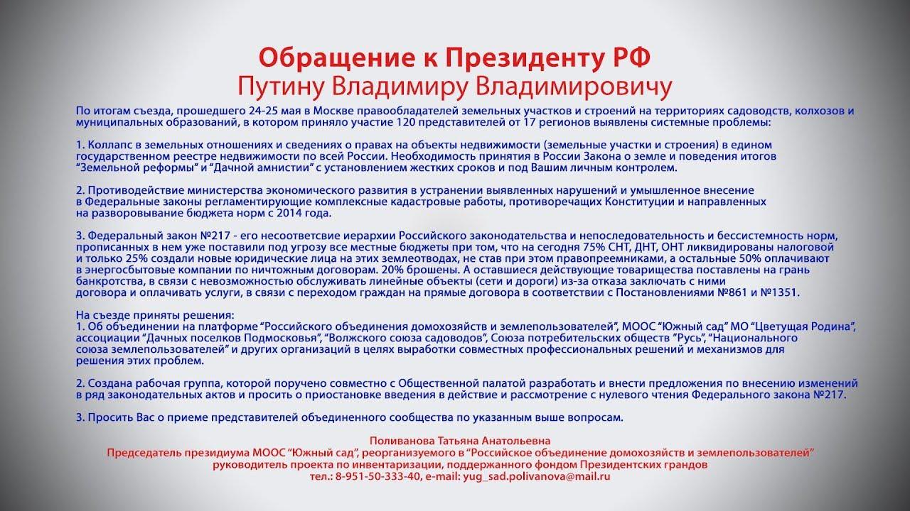 Федеральный закон о государственном кадастре недвижимости ст39