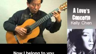 진혜림 - A Lover's concerto  - Classical Guitar - Played,Arr. NOH DONGHWAN